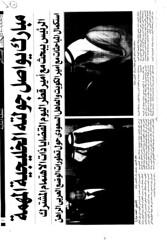 مبارك يواصل جولتة الخليجية المهمة (أرشيف مركز معلومات الأمانة ) Tags: مصر قطر مبارك الرئيس خليجية جولة 2yxytdixic0g2ylyt9ixic0g2kzzinme2kkg2k7zhnmk2kzzitipic0g2kfz hnix2kbzitizinmf2kjyp9ix2q