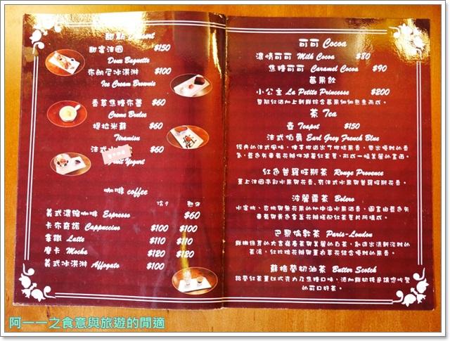 捷運象山站美食下午茶小公主烘培法國麵包甜點image034