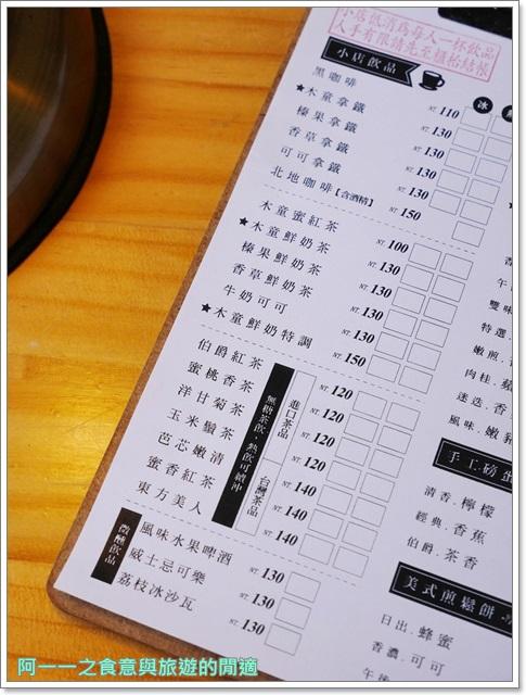 捷運三重國小站美食.咖啡館.木童繪本咖啡.下午茶.不限時.免費wifi.插座image026