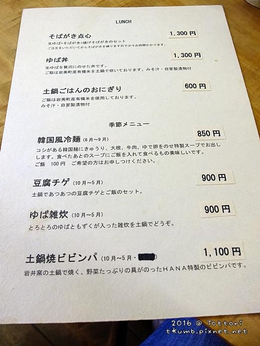 2016鳥取岩井窯9.JPG