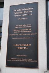 Oskar Schindler Memorial (A.Nilssen Photography) Tags: monument museum holocaust oscar memorial factory wwii oskar ww2 worldwar2 schindler enamel lipowa zablocie