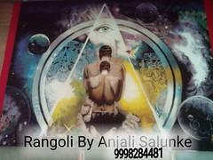 by anjali sulunke 9998284481 (jinu.savani) Tags: rangoli by anjali sulunke 9998284481 unique art byanjalisulunke9998284481 surat