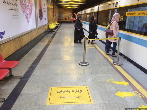 metro_subway_tehran_iran-42