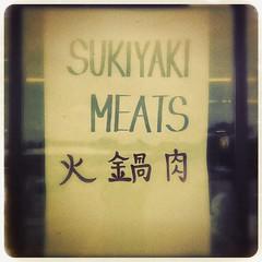 (228/366) Sukiyaki Meats (CarusoPhoto) Tags: hipstamatic sergio maximuslxix food streetphotography beautiful john caruso carusophoto photo day project 365 366 iphone 6 plus sign asian odd strange square format
