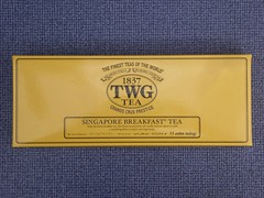 Singapore Breakfast Tea (stillunusual) Tags: singapore tea 2015 twg breakfasttea singaporebreakfasttea