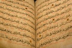 IMG_2570 (Alex Brey) Tags: art museum turkey islam istanbul ve manuscript islamic quran tiem koran trk coran mzesi eserleri trkveislameserlerimzesi mashaf turkishandislamicartmuseum qurn