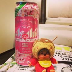 Asahi Beer in Sakura Special Package.  So good especially after a long day walk.   #beer #sakurabeer #asahibeer #sakura #sakurapackagr #pink #monchhichi #drink #kyoto #limitededition #drinkinkyoto (cathyho) Tags: square squareformat mayfair iphonephoto iphoneography haokoufu instagram instagramapp uploaded:by=instagram loveinstagram cathyinparis cathyhoinstagram