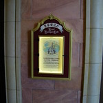 Royal Banquet hall sign thumbnail
