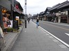 Kawagoe (Stop carbon pollution) Tags: japan 日本 honshuu 本州 kantou 関東 saitamaken 埼玉県 hotd handstand