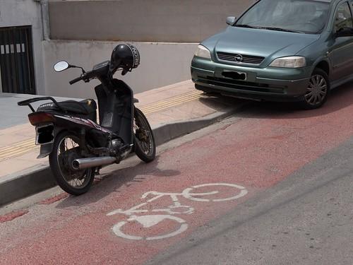 ποδηλατόδρομου Bikeway