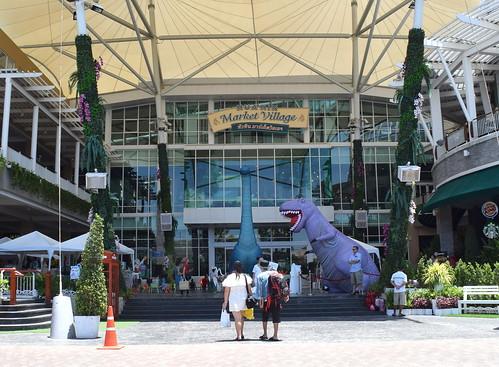 Market Village Shopping Mall