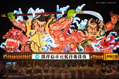 . (bgfotologue) Tags: 2016 500px aomori bgphoto ceremony culture dance festival image imaging japan landscape matsuri nebuta night outdoor parade performance photo photography summer taiko touhoku tradition tumblr bellphoto