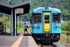 Platform (Teruhide Tomori) Tags:    japan railway railroad kyoto iwatakiguchistation local landscape miyazu tango platform  kyototangorailway ktr train