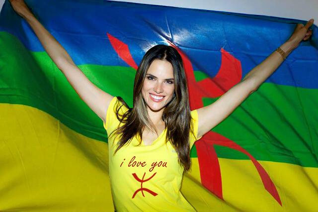 Amazigh Flag Ilham Mzrari Tags
