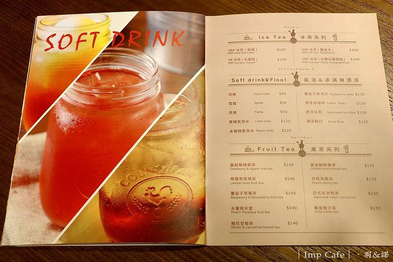 Imp Cafe東區早午餐下午茶鬆餅07