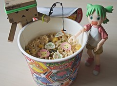 Pokemon Go or Eat ?  (Damien Saint-) Tags: danbo revoltech toy vinyl danboard amazon yotsuba