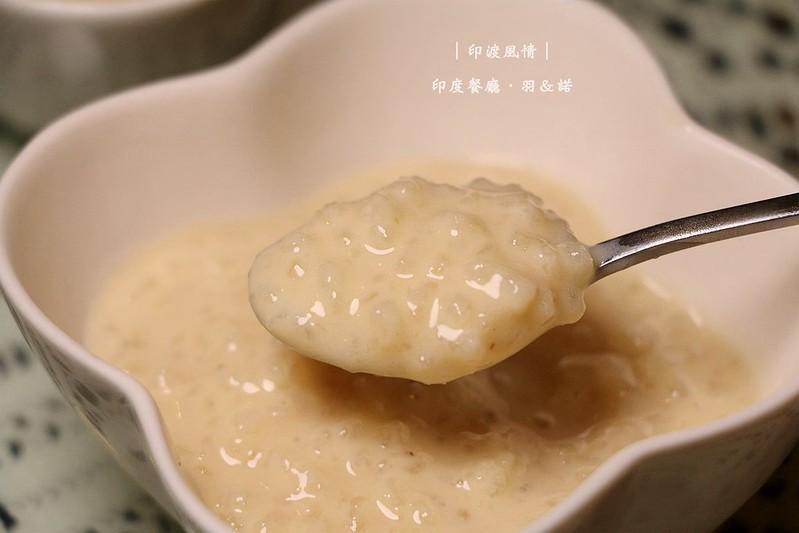 印渡風情台北印度餐廳印度料理師大異國料理65