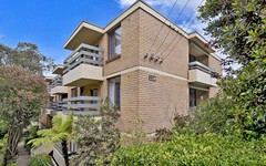 12/228 Longueville Road, Lane Cove NSW