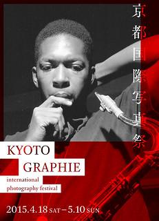 kyotographie