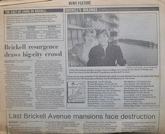 Cathy and Susan living on Brickell Avenue (jungle mama) Tags: bth brickelltownhouse miami cathyandme newspaper miamiherald condo