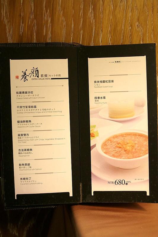 吉立餐廳板橋店婚宴喜慶122