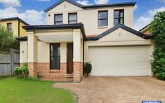 17 Finschhafen Street, Holsworthy NSW
