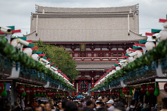 Sens-ji (Carlos Vega Moreno) Tags: nikko japon japan japn viajes taitku tkyto jp