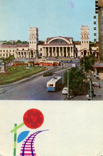 Kharkiv  station postcard  воксал Харків ©  sludgegulper