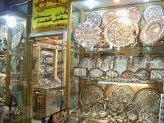 Bazar_in_Imam Square_Esfahan_Iran (13) (Sasha India) Tags: iran irn esfahan isfahan bazar bazaar market travel journey