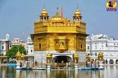 MUKHWAK - 11 JULY 2016 - SRI HARMANDIR SAHIB, SRI AMRITSAR (Fateh_Channel_) Tags: youth punjab amritsar goldentemple waheguru gurubani