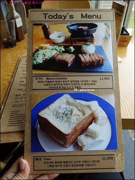 弘大Fascino Pan Steak (8).JPG
