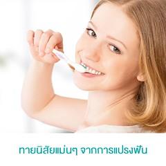 2015-0004    (Dental clinic in Bangkok) Tags:             cosdentbyslc dental clinic bangkok