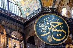 IMG_4122 (joshbaryia) Tags: church turkey istanbul mosque hagiasofia