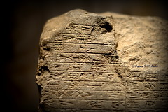 Stela of Iddi-sin, king of simurrum (Assyria, Babylon, Akkad, Sumer...) Tags: king iraq stele mesopotamia stela sulaimaniyamuseum iddsin simurrum