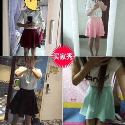 Skirts skirts in summer fresh and fluffy skirt high waist skirt a woman sheds autumn student dress code at the end of the word