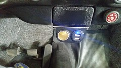 12V Aux/USB Input