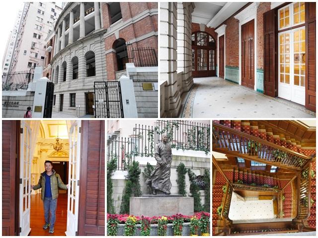 香港中環景點孫中山紀念館古蹟國父博物館page