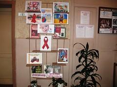 """Виставка  до заходу """"Що ти знаєш про ВІЛ-СНІД"""" (2)"""