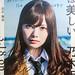 Nogizaka46 11th Single