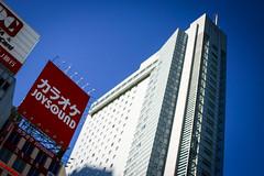 JOYSOUND (Gerardo/Miranda) Tags: japan skyscrapper tokyo joysound karaoke