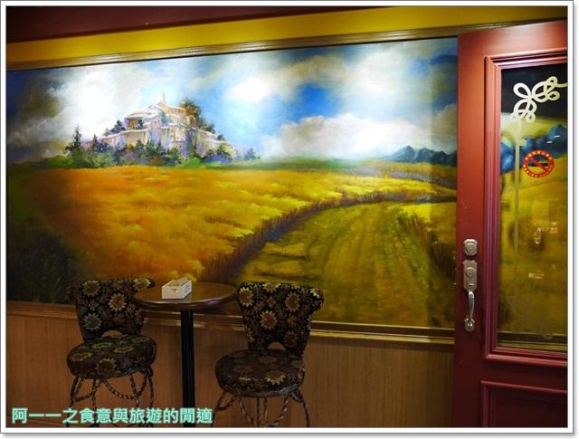 捷運象山站美食下午茶小公主烘培法國麵包甜點image004