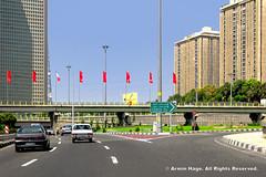 Hakim Expressway (Armin Hage) Tags: iran tehran amirabad yousefabad   tehraninternationaltower  hakimexpressway arminhage yosefabad asptowers
