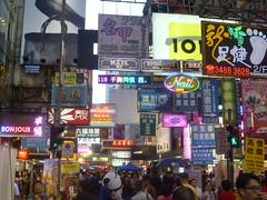 201503105 Hong Kong Mongkok (taigatrommelchen) Tags: china street city urban building advertising hongkong icon mongkok 20150313