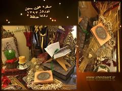 sofreroya-sheida6 (hsheida17) Tags: هفت سین نوروز حافظ سفره رویا ۱۳۹۴