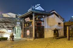 Na Tcha Temple (kewl) Tags: china night temple macau  natchatemple  enfuse     pracapontehorta