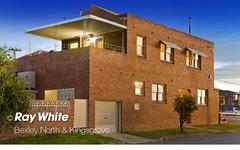346 Kingsgrove Road, Kingsgrove NSW