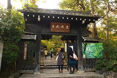 常寂光寺#1 (Austin_Lee0502) Tags: japan kyoto olympus arashiyama 京都 日本 嵐山 ep1 常寂光寺