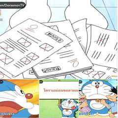 โดเรม่อน 5 เมษายน 2558 ตอนโดเรม่อนขอลาออก  ดูผ่าน Youtube คลิกที่นี่ >> http://goo.gl/k2RuVb  ดูโดเรม่อนออนไลน์ คลิกเลย https://www.facebook.com/doraemontv ใหม่จริง ไม่มั่ว  #โดเรม่อน #Doraemon #การ์ตูนโดเรม่อน #โดเรม่อนออนไลน์ #โดเรม่อนย้อนหลัง #Doraemon