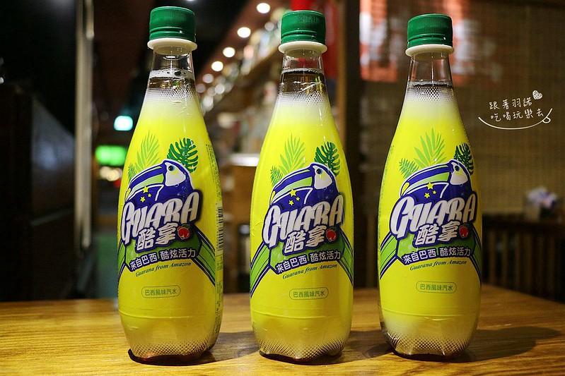 『酷拿Guara 瓜拿納碳酸飲料』OK便利商店 愛國超市獨賣♥看巴西奧運賽事就是要來瓶巴西風味的瓜拿納碳酸飲料