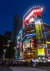 Shibuya crossing at night, Kanto region, Tokyo, Japan (Eric Lafforgue) Tags: road street city light people urban japan vertical night buildings advertising outdoors photography japanese tokyo asia crossing exterior crowd shibuya citylife pedestrian illuminated billboard advertisement busy nighttime pedestrians billboards metropolis nightview fullframe popular adults advertisements groupofpeople crowded advertise urbanscene kantoregion advertisingsign colorimage buildingexterior urbanarea dogenzaka shibuyaku advertisingsigns 9people colourpicture japan162000